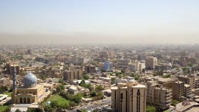مدينة بغداد - العراق