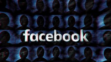 تطبيق التواصل الاجتماعي فيسبوك