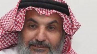 عبد الرحمن النعيمي
