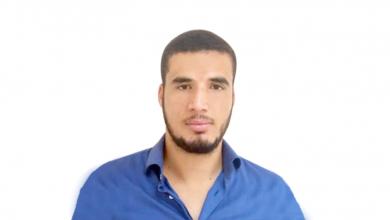 محمد علي العوني