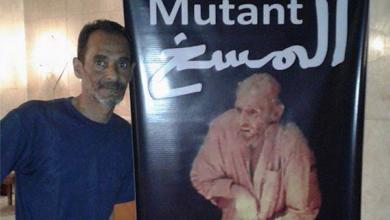 Photo of شموس ليبية تشرق بيوم المسرح العالمي