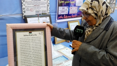 الأستاذة زهرة عمر الخير