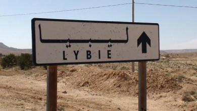 Photo of بعد إغلاق حدوده مع ليبيا.. السودان يتأثر اقتصادياً