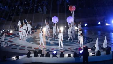 دورة الألعاب الإقليمية التاسعة للأولمبياد الخاص