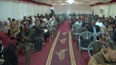 ملتقى احتفالي لضابطات من القوات المسلحة