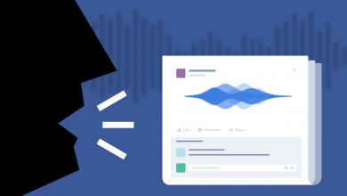 """صورة المنشورات الصوتية.. جديد """"فيسبوك"""""""