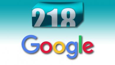 "Photo of غوغل يضع 218 على ""لوحة المعرفة"""