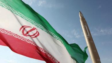 Photo of طهران ترحب بخطة فرنسية لمحادثات مع واشنطن
