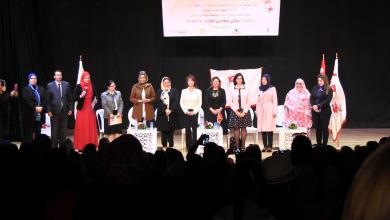 Photo of المرأة الليبية تقول كلمتها في تونس