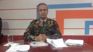 اللواء ركن مسعود أرحومة