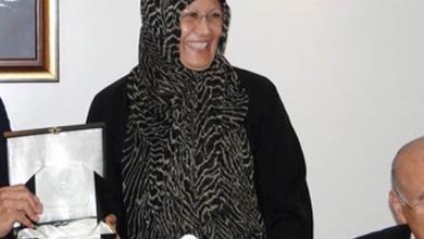 صورة الطبيبة الليبية.. قدوة وإنجاز