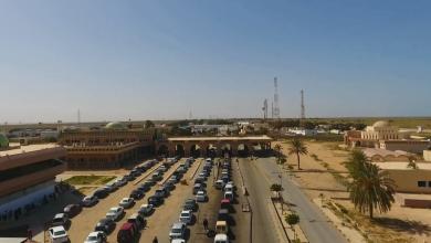"""Photo of ليبيا تغلق """"رأس اجدير"""" لسوء المعاملة من تونس"""