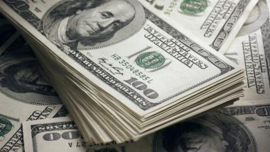 صورة بيان ليبي: نهب ممنهج للأموال المجمدة