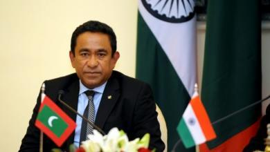رئيس المالديف عبد الله يمين