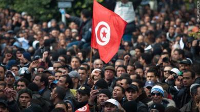 مظاهرات تونس، ارشيفية