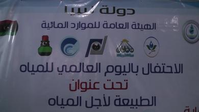 Photo of دعوة للمحافظة على الطبيعة من أجل المياه