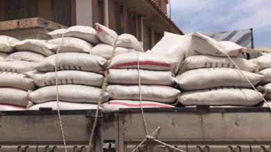 ضبط شحنة أرز فاسد في ترهونة