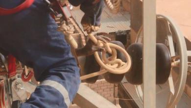 صيانة كهرباء أوباريي