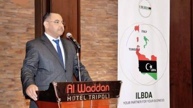 إشهار الجمعية الليبية الإيطالية لتنمية الأعمال