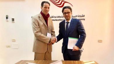 Photo of اتفاقية تعاون بين القابضة للاتصالات والليبية للانترنت