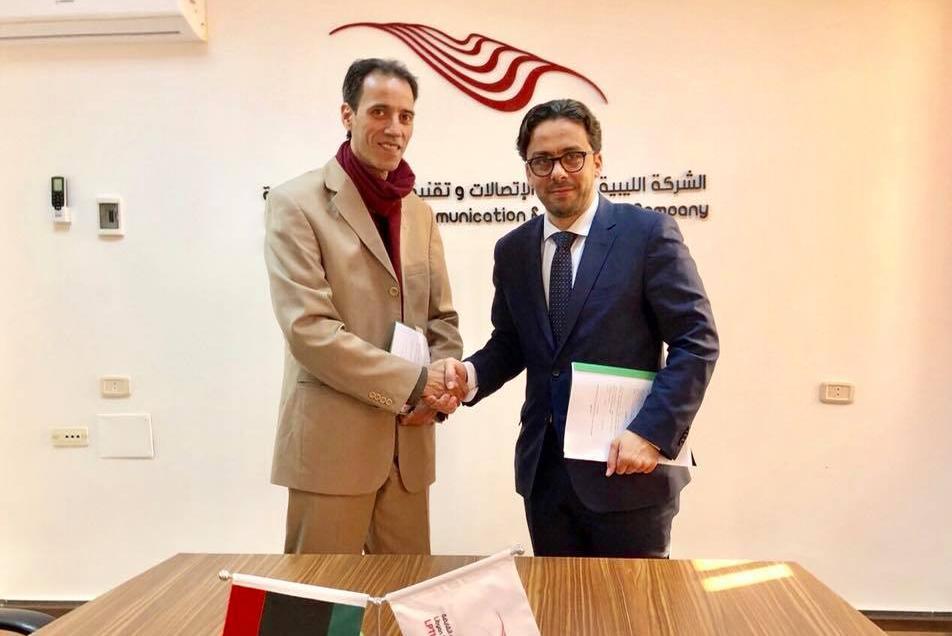 اتفاقية تعاون بين القابضة للاتصالات والليبية للانترنت