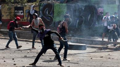 احتجاجات في نيكاراجوا