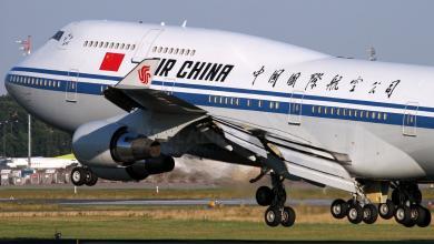 صورة قلم حبر يغير وجهة طائرة صينية