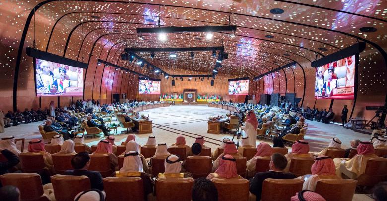 القمة العربية - قمة القدس
