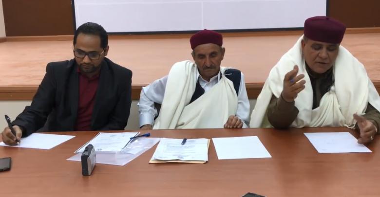 اللجنة التحضيرية لاجتماع المجلس الأعلى للمصالحة