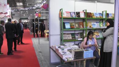المعرض الدولي للكتاب