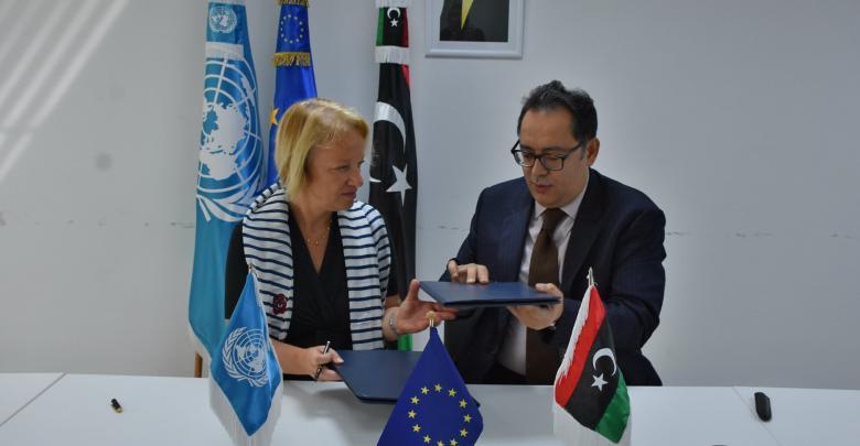 دعم هولندي لانتخابات ليبيا