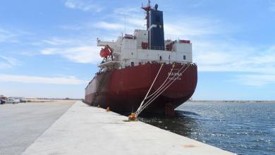 Photo of آلاف الأطنان من الحبوب تصل ميناء بنغازي