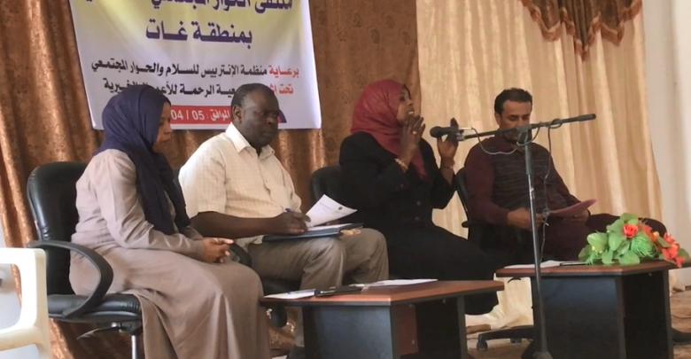 ملتقى الحوار المجتمعي النسائي لنساء بلدية غات