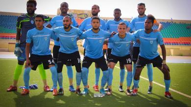 فريق الملعب الليبي لكرة القدم
