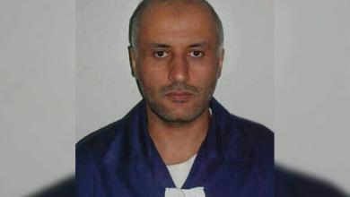 محمد الكيب