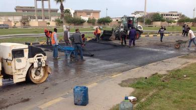 مشروع صيانة شوارع طرابلس المركز