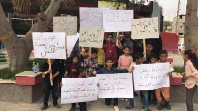 مظاهرات لمحاسبة قاتلي أطفال الشرشاري