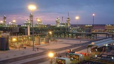 شركة مليتة للنفط والغاز