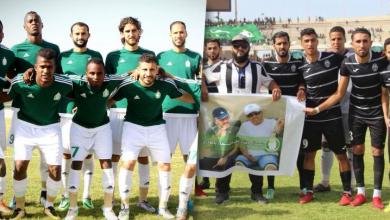 فريق المدينة وفريق والأهلي طرابلس