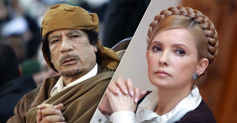 يوليا تيموشينكو و معمر القذافي