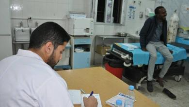 مستشفى غات