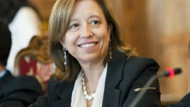 وزيرة التجارة الاسبانية ماريا لويزا