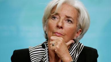 كريستين لاغارد المديرة التنفيذية لصندوق النقد الدولي