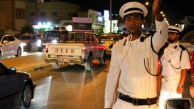 صورة مرور بنغازي يحذر من حوادث سوء الطقس
