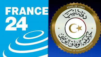 "Photo of الوفاق تضيّق الخناق على ""فرانس 24"""