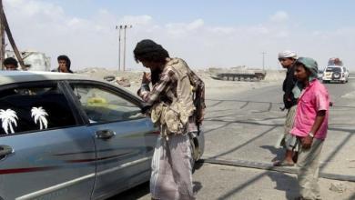 Photo of مقتل قياديين في القاعدة باليمن