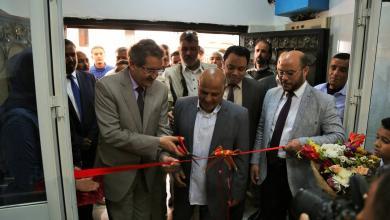 عميد بلدية بنغازي يفتتح المركز الصحي الزراريعية