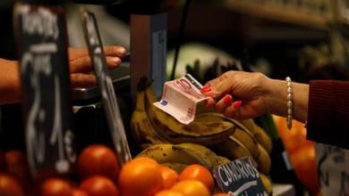 صورة أسعار الغذاء ترتفع عالميا