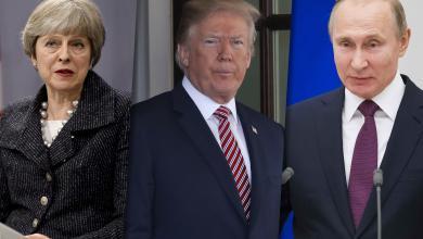 فلاديمير بوتين ودونالد ترامب وتيريزا ماي