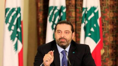 صورة سعد الحريري يحذر من حرب أهلية في لبنان.. وهذه أسبابها